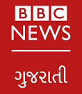 BBC News Gujrati